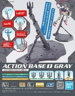 Action-based 01 (gray) [592552]