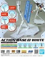 Action-based 01 (white) [592576]