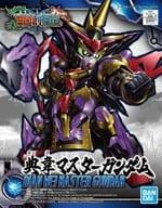 """Norii Master Gundam """"SD Gundam World Mikuni Sojuden"""" [5058302]"""