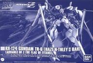 "1/144 HG RX-124 Gundam TR-6 (Hisensurei II Lar) ""ADVANCE OF Z-Under the Flag of Titans-"" Limited to Premium Bandai [5059064]"