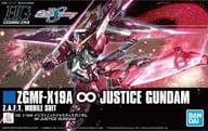 1/144 HGCE ZGMF-X19A Infinite Justice Gundam 「 MOBILE SUIT GUNDAM SEED DESTINY 」 [5058930]