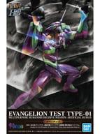 LMHG Artificial Human Evangelion Test First (Evangelion Shin Gekijoban) Theater Release Memorial Package Ver. 「 Evangelion Shin Gekijoban 」 [5060451]