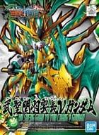 Wujing Guan Yu Yúncháng v Gundam 「 SD Gundam World Sangoku 創傑 den 」 [5058933]