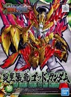 Enou Zhang Fei God Gundam 「 SD Gundam World Sangoku 創傑 den 」 [5058923]