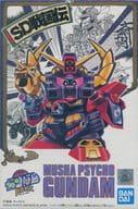 BB Senshi No. 36 Musha-Psycho Gundam 「 SD Sengokuden Musha Shichinin Shuhen 」 [5056852]
