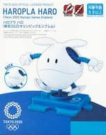 Halo Tokyo 2020 Olympics Envy Rem 「 Mobile Suit Gundam 」 [5060446]