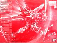 1/100 MG MBF-P02 Gundam Astolay Red Frame Flight Unit 「 MOBILE SUIT GUNDAM SEED DESTINY ASTRAY R 」 Premium Bandai Limited