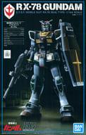 1/144 HGUC RX-78-2 Gundam 21 stCENTURY REAL TYPE Ver. 「 Mobile Suit Gundam MSV 」 [5060280]