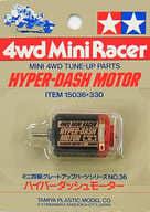 "[Box Missing] Hyper Dash Motor ""Mini 4 wd Upgrade Parts Series No. 36"" [15036]"