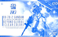 1/144 HG RX-78-2 Gundam BEYOND GLOBAL (clear color) 「 Mobile Suit Gundam 」 event only [5060710]