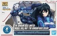 1/144 HG Mobile Doll May (Gundam Base Color) 「 Gundam Build Divers Re : RISE 」 Gundam Base Limited [5060573]