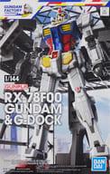1/144 RX-78F00 Gundam & Gundam Dock 「 Mobile Suit Gundam 」 Event Only [5060574]