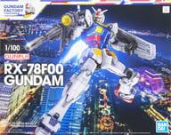 1/100 RX-78F00 Gundam 「 Mobile Suit Gundam 」 Event Limited [5060610]