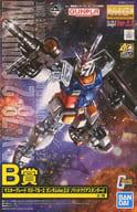 "1/100 MG RX-78-2 Gundam Ver. 2.0 Solid Clear Standard ""First Lottery Mobile Suit Gundam Gunpla fortieth Anniversary"" B Prize [5060938]"