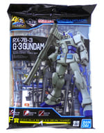 1/144 Entry Grade RX-78-3G-3 Gundam Solid Clear 「 Ichiban KUJI Mobile Suit Gundam Gunpla 40 th Anniversary 」 F Award [2532528]