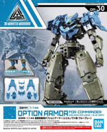 1/144 Optional for Commanders' Aircraft Armor Geneva (Blue-Grey) 「 30 MINUTES MISSIONS 」 [607614]