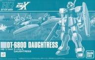 1/144 HG DT-6800 Dotres 「 Mobile New Century Gundam x 」 Premium Bandai Limited [5060916]