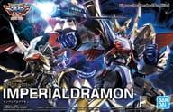Figure-rise Standard Imperial Drummond AMPLIFIED 「 DIGIMON ADVENTURE 02 」 [5060934]
