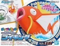 Magikarp 「 Pocket Monsters 」 Pokemon Plamo Collection BIG No. 01 [5061338]