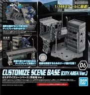 1/144 Customized Scene Base (Urban Area Ver.) 「 30 MINUTES MISSIONS 」 [5061330]