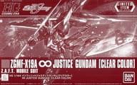 1/144 HG ZGMF-X19A Infinite Justice Gundam (Clear Color) 「 MOBILE SUIT GUNDAM SEED DESTINY 」 GUNPLA Expo Tokyo 2020 Anniversary Premium Bandai / Event Only [5060601]