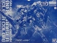 1/100 MG GN-0000 + GNR-010/XN Double Ausanizer (Clear Color) 「 MOBILE SUIT GUNDAM 00 V (Double Ausanizer) 」 GUNPLA Expo Tokyo 2020 Opening Anniversary Premium Bandai Limited [5061393]