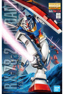 1/100 MG RX-78-2 Gundam Ver. 2.0 「 Mobile Suit Gundam 」 [5061583]