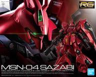 1/144RG MSN-04Sazabby「機動戰士高達逆襲的夏亞」[5061605]