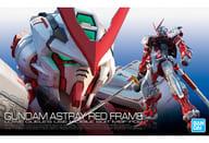 1/144 RG MBF-P02 Gundam Across Red Frame 「 MOBILE SUIT GUNDAM SEED ASTRAY 」 [5061618]