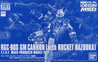 1/144 hg RGC-80S Jim Cannon (with rockets and bazooka) 「 MOBILE SUIT GUNDAM: THE ORIGIN MSD 」 [5059059]
