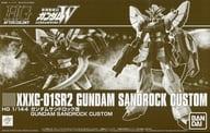 1/144 HG XXXG-01SR2 Gundam Sand Rock Arakai 「 Mobile Suit GUNDAM WING 」 Premium Bandai Limited [5061036]