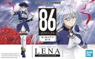 Figure-rise Standard Lena 「 86 - Atticus - 」 [5060927]