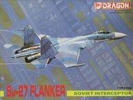 1/144 Su-27 FLANKER SOVIET INTERCEPTOR 「 AIR SUPERIORITY SERIES 」 [4528]
