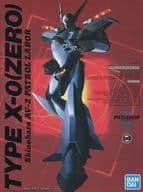 1/60 AV-X0 Type 0 「 PATLABOR THE MOBILE POLICE 」 [5061962]