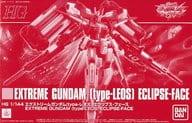 1/144 HG Extreme Gundam type - Rheos Eclipse face 「 Kido Senshi Gundam: EXTREME VS. Maxi Boost ON 」 Premium Bandai only [5061255]