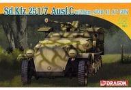 1/72 WW. II Germany Sd. Kfz. 251/7 Ausf. C 2.8 cm sPzB 41 with Gerlich Gun [DR7315]