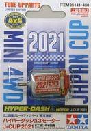 Hyper Dash 3 Motor J-CUP 2021 「 Mini 4 wd Upgrade Part 」 [95141]