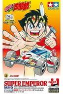 1/32 Dash 01 Super Emperor Super Emperor Special Kit 「 Racer Mini 4 wd Series 」 Mini 4 wd Special Project [95623]