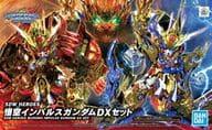 Goku Impulse Gundam DX Set 「 SD Gundam World Heroes 」 [2568790]