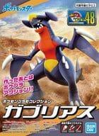 Garchomp 「 Pocket Monsters 」 Pokemon Plamo collection No. 48 select series [2561783]