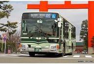 1/80 Mitsubishi Fuso MP38 Aero Star Kyoto Municipal Transportation Bureau 「 Working Vehicle Series No. 8 」 [062777]
