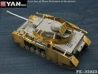 1/35 Germany IV Tank H-type Etching Part for Border Model BT005 [PE-35023]