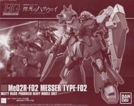 1/144 hg Me02R Messer F02 Type 「 Mobile Suit Gundam Flash Hathaway 」 Premium Bandai Limited [5060910]