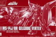 1/144 HG MS-14 Gelgoog Weltex 「 Mobile Suit Gundam MSV-R 」 Premium Bandai Limited [5061694]