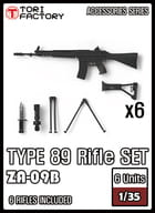 1/35 Current Ground Self-Defense Force 89 Type Rifle Set 6 Pieces Resin Cast Kit [ZA-009B]