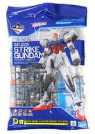 1/144 ENTRY GRADE GAT-X105 Strike Gundam Solid Clear 「 Ichiban KUJI Mobile Suit Gundam Gunpla 2021 」 D Award