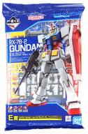 1/144 ENTRY GRADE RX-78-2 Gundam Solid Clear Reverse 「 Ichiban KUJI Mobile Suit Gundam Gunpla 2021 」 E Award [5061851]