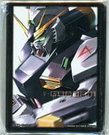 Card Das Masters Official Sleeve Collection 2013 7 th Dan v Gundam