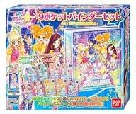 Aikatsu Stars!! 9 Pocket Binder Set S4 - TOP STAR IDOLS -