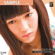 渡辺麻友 AKB48 2012 TOKYOデートカレンダー
